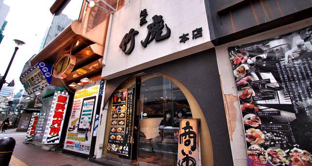 新宿歌舞伎町ラーメン 麺匠 竹虎