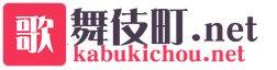 歌舞伎町.net
