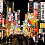歌舞伎町でプチぼったくり!!居酒屋キャッチに注意