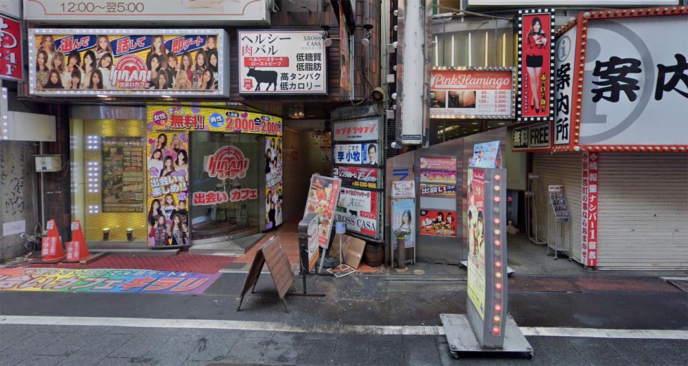 歌舞伎町KIRARI