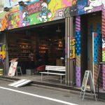 歌舞伎町ブックセンター