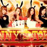 BUNNY'S TOKYO