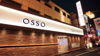 岩盤浴OSSO 新宿店
