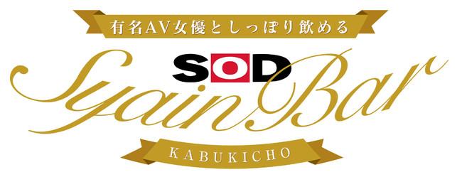 SOD Syain Bar KABUKICHO