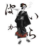 "<span class=""title"">歌舞伎町✱BARはいから</span>"